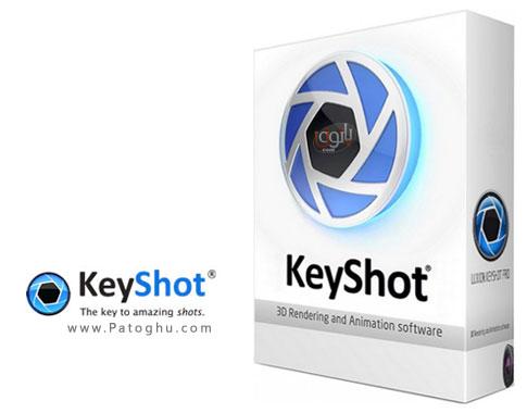 نرم افزار Luxion KeyShot Pro