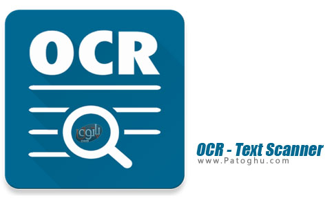نرم افزار OCR - Text Scanner Pro