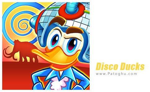 دانلود بازی آرکید Disco Ducks بازی پازلی برای اندروید