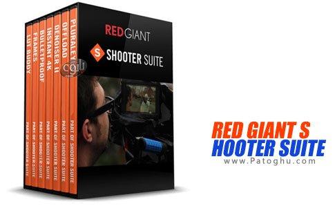 دانلود پلاگین برای ویرایش عکس و ویدیو Red Giant Shooter Suite