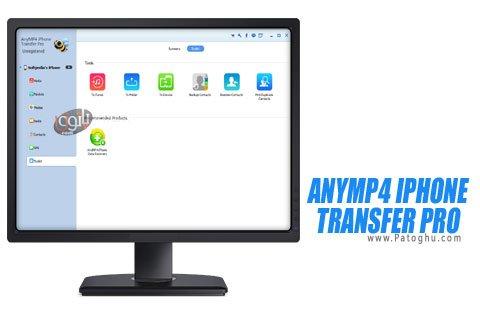 دانلود برنامه انتقال اطلاعات بین آیفون و کامپیوتر AnyMP4 iPhone Transfer Pro