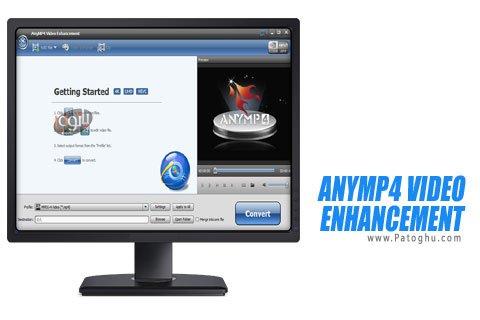 دانلود برنامه بهبود کیفیت فایل های ویدیویی AnyMP4 Video Enhancement
