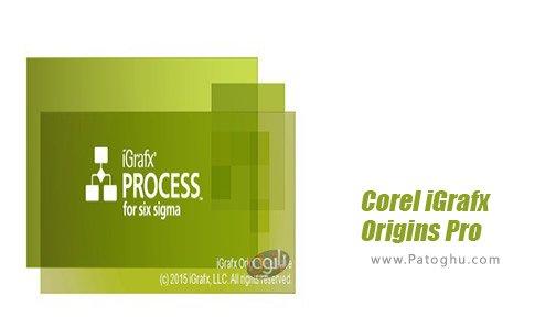 دانلود نرم افزار Corel iGrafx Origins Pro برای اندروید