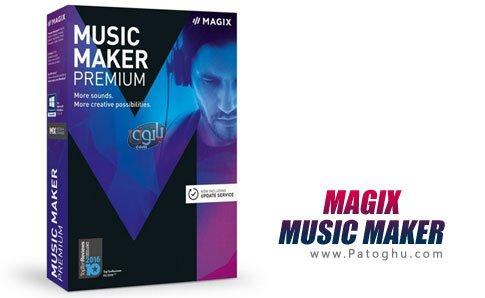 دانلود برنامه ساخت و ویرایش حرفه ای موزیک MAGIX Music Maker 2017 Premium