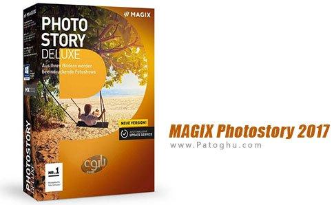 دانلود برنامه ساخت اسلایدهای نمایشی MAGIX Photostory 2017 Deluxe