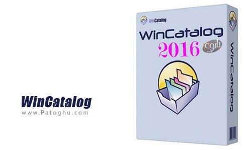 دانلود برنامه مدیریت فایل ها و پوشه ها WinCatalog