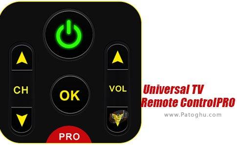 دانلود نرم افزار Universal TV Remote ControlPRO برای اندروید