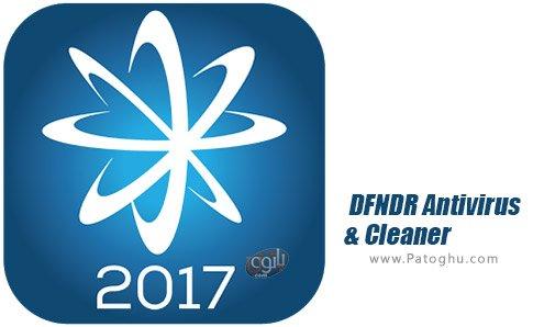 دانلود DFNDR Antivirus & Cleaner برای اندروید