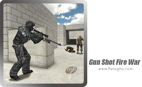 دانلود Gun Shot Fire War برای اندروید