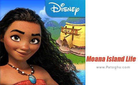دانلود Moana Island Life برای اندروید