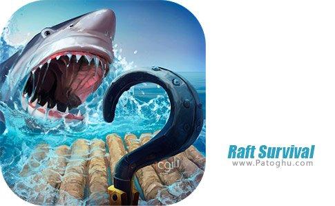 دانلود بازی Raft Survival برای اندروید