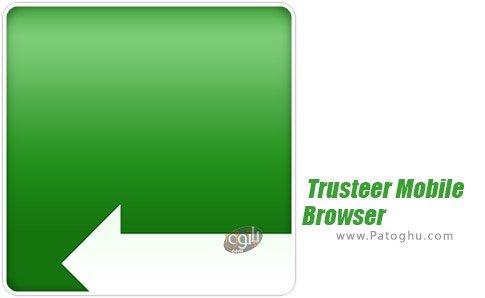 دانلود Trusteer Mobile Browser برای اندروید