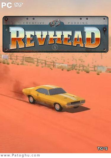 دانلود Revhead برای ویندوز