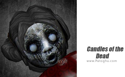 دانلود Candles of the Dead برای اندروید