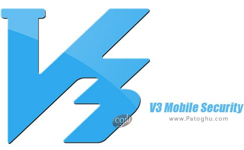 دانلود V3 Mobile Security - Free برای اندروید