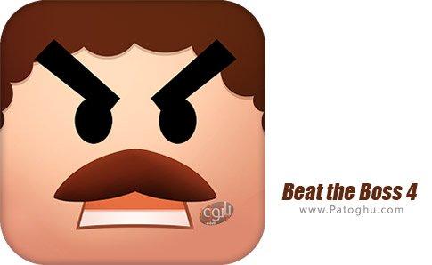 دانلود Beat the Boss 4 برای اندروید