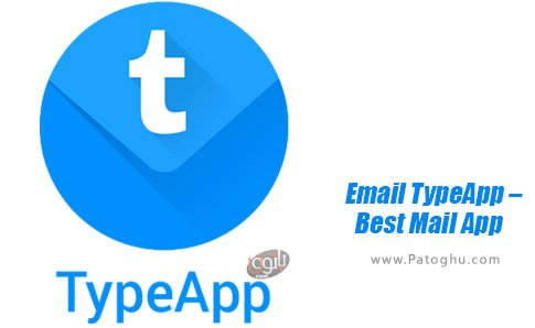 دانلود Email TypeApp برای اندروید
