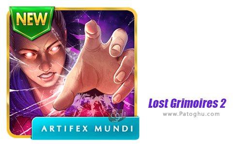 دانلود Lost Grimoires 2 برای اندروید