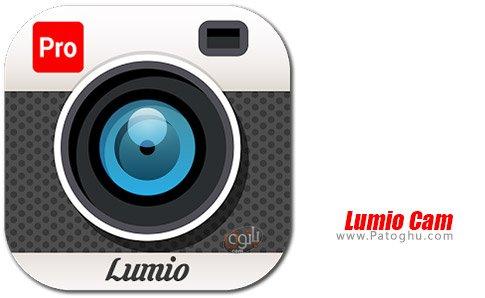 دانلود Lumio Cam Premium برای اندروید