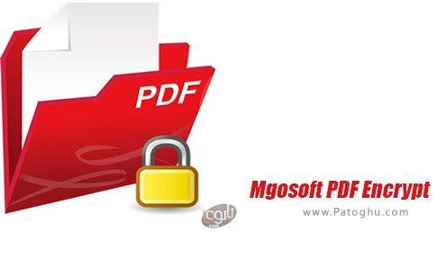 دانلود Mgosoft PDF Encrypt برای اندروید