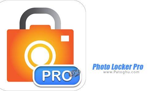 دانلود Photo Locker Pro برای اندروید