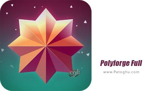 دانلود Polyforge برای اندروید