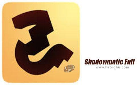 دانلود Shadowmatic برای اندروید