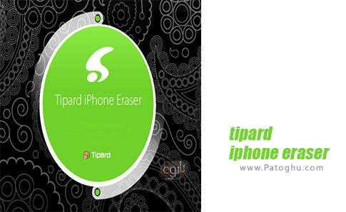 دانلود Tipard iPhone Eraser برای اندروید