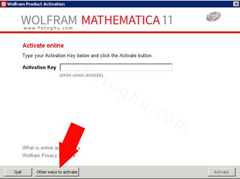 فعال سازی نرم افزار Mathematica