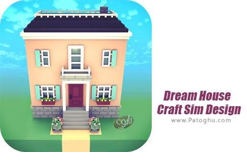 دانلود Dream House Craft: Sim Design برای اندروید