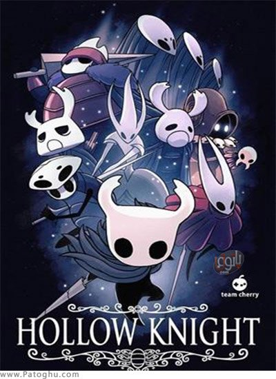 دانلود Hollow Knight برای ویندوز