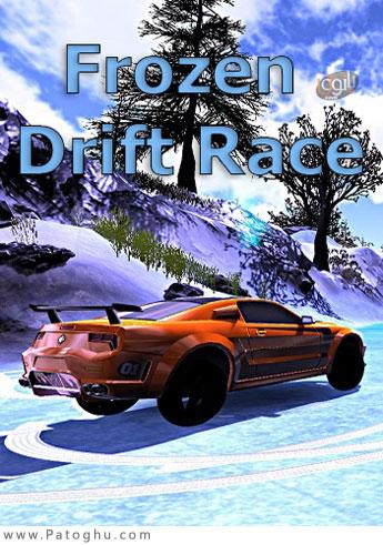 دانلود Frozen Drift Race برای ویندوز