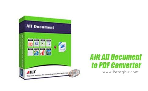 دانلود Ailt All Document to PDF Converter برای کامپیوتر