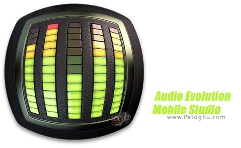 دانلود Audio Evolution Mobile Studio برای اندروید