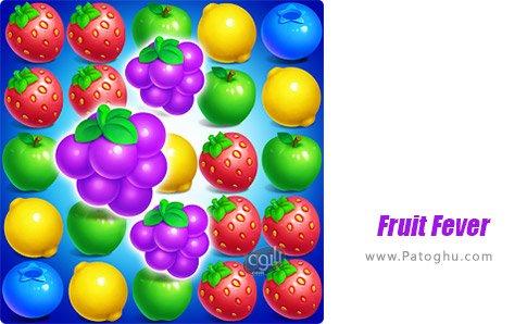 دانلود Fruit Fever برای اندروید