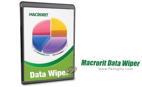 دانلود Macrorit Data Wiper برای ویندوز