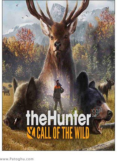 دانلود theHunter: Call of the Wild برای کامپیوتر