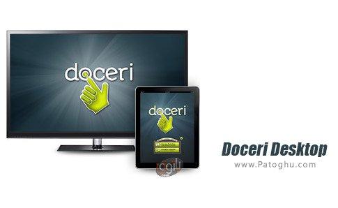 دانلود Doceri برای ویندوز