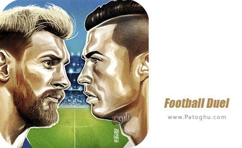 دانلود Football Duel برای اندروید