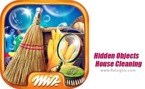 دانلود بازی Hidden Objects House Cleaning برای اندروید