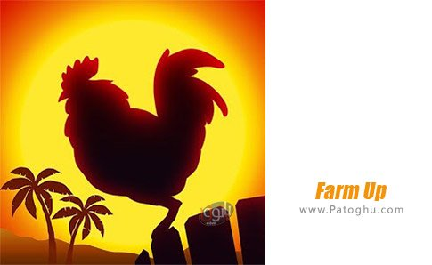 دانلود Farm Up برای اندروید