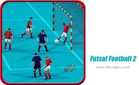 دانلود Futsal Football 2 بازی فوتسال برای اندروید