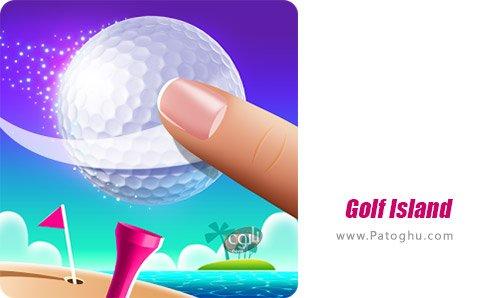 دانلود Golf Island برای اندروید