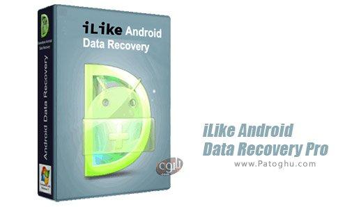 دانلود iLike Android Data Recovery Pro برای اندروید