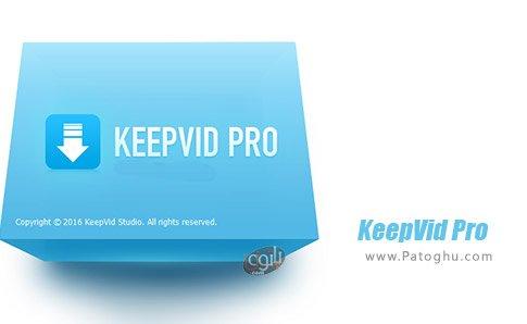 دانلود KeepVid Pro برای ویندوز