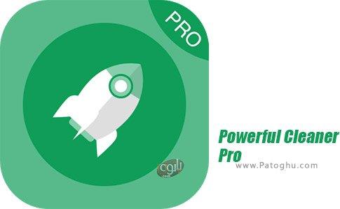 دانلود Powerful Cleaner Pro برای اندروید