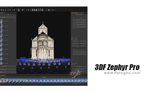 دانلود 3DF Zephyr Pro برای ویندوز