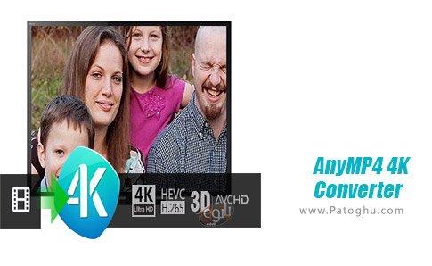 دانلود AnyMP4 4K Converter برای کامپیوتر