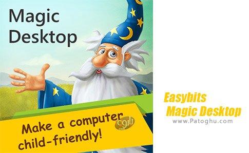 دانلود Easybits Magic Desktop برای ویندوز