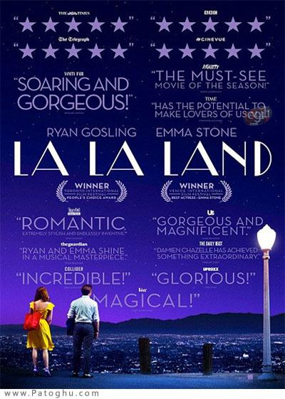 مجموعه موزیک متن فیلم لالالند La La Land - The Complete Musical 2017